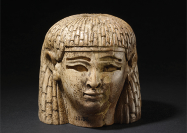 Head of a woman with full Egyptian hairstyle