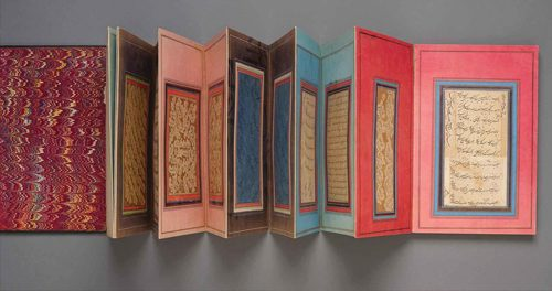 Photo of Accordion Album of Calligraphic Examples, an art piece at the Aga Khan Museum.